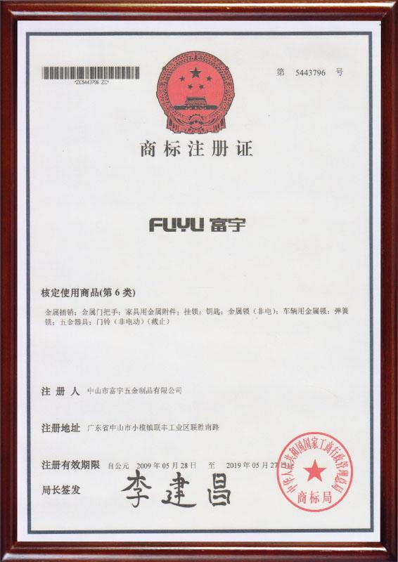FUYU trademark