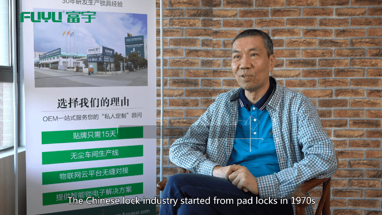 The personal interview of FUYU hardware owner