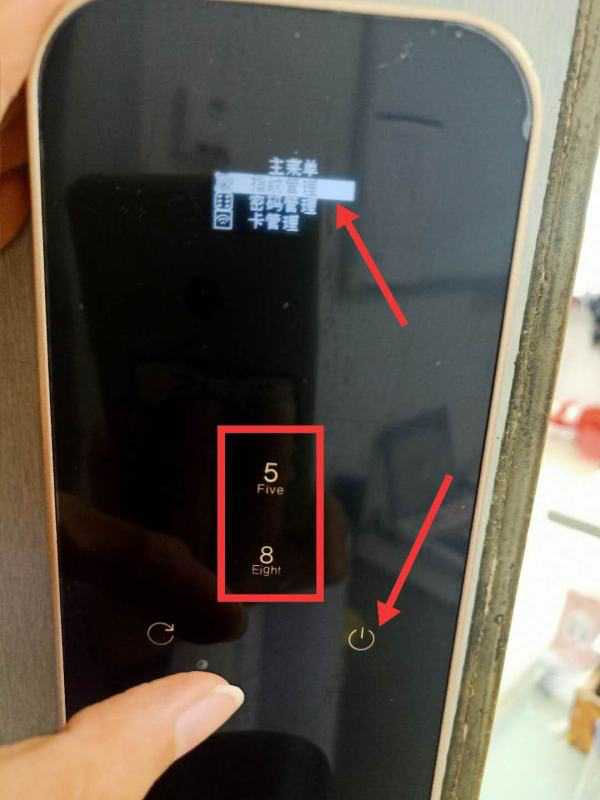 news-How to add a new fingerprint to the smart lock-FUYU-img