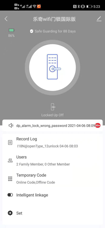 news-How to connect the lock with tuya app wifi-FUYU-img-3