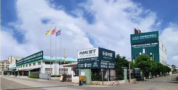 news-FUYU-img-2