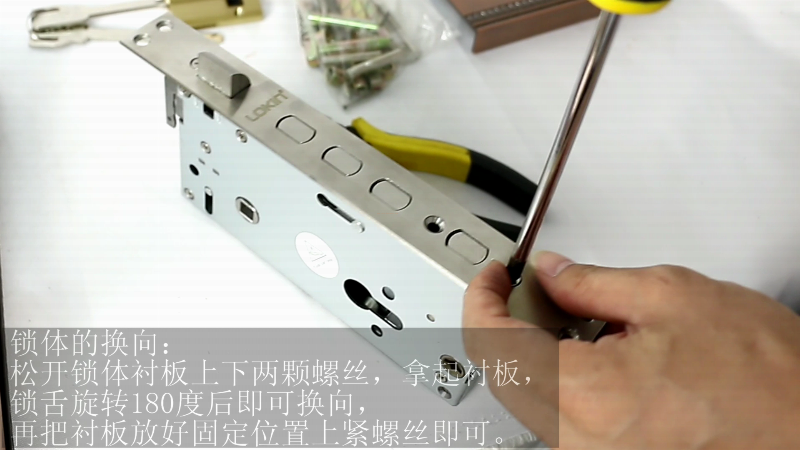 news-How to install a home intelligent door lock-FUYU-img