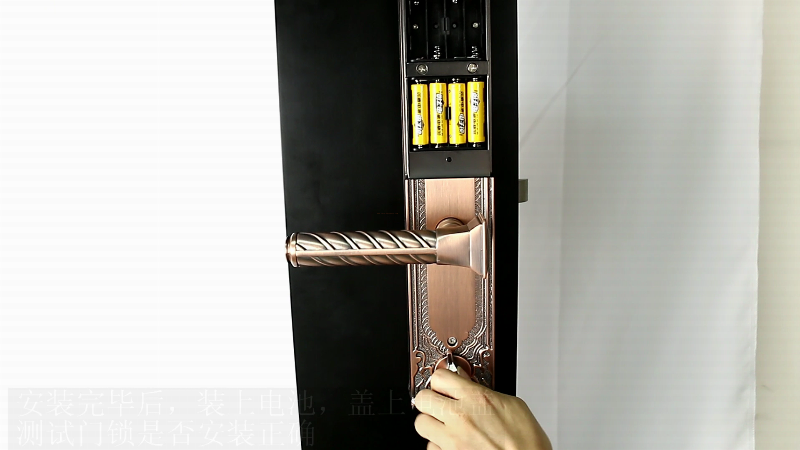 news-FUYU-How to install a home intelligent door lock-img-2