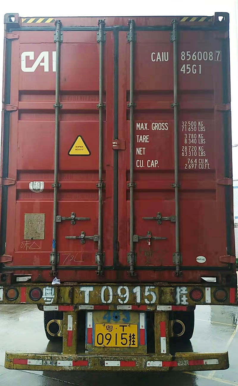 news-Two containers of handle locks dispatched today-FUYU-img