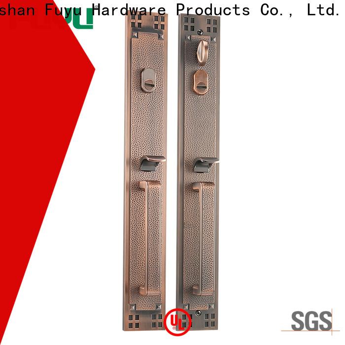 FUYU custom zinc alloy door lock wholesale with latch for mall