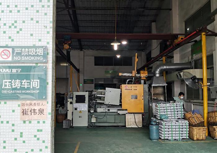 news-FUYU hardware returned to work-FUYU-img