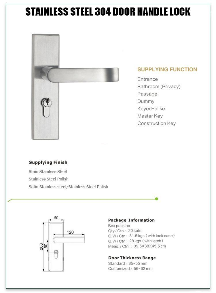 FUYU mortise handle lock extremely security for mall