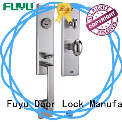 application-FUYU-img-1