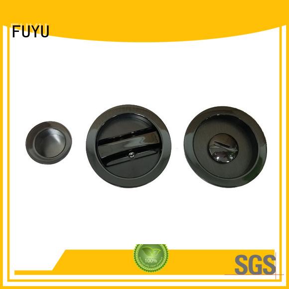 application-FUYU-img